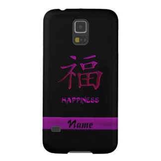 Hot Pink Chinese Happiness Kanji Galaxy S5 Case