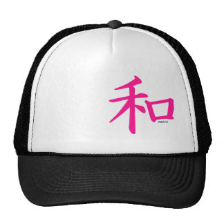 Hot Pink Chinese Peace Sign Mesh Hat