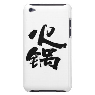 Hot Pot iPod Touch Case-Mate Case