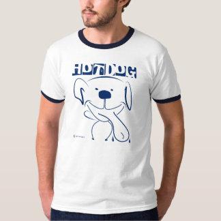 HotDog Navy - Slim-Dog-C Tees