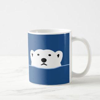 < hotsukiyokuguma (for hyperchromic area) which is coffee mug