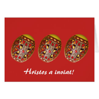 Hristos a inviat! Painted Egg w Romanian Greeting5 Card