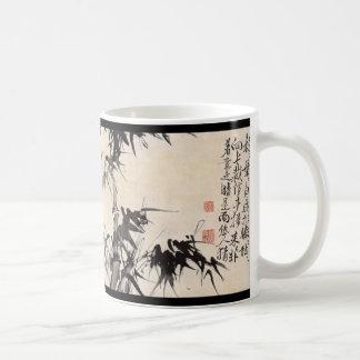 Hsu Wei Bamboo Basic White Mug
