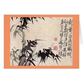 Hsu Wei Bamboo Greeting Card
