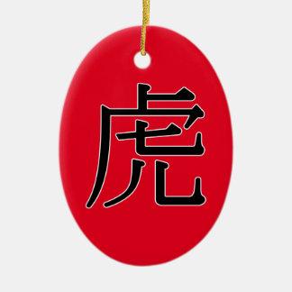 hǔ - 虎 (tiger) ceramic ornament