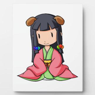 hu - English story Nanso Chiba Yuru-chara Plaque