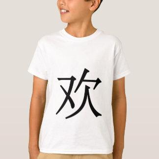 huān - 欢 (happy) T-Shirt