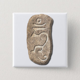 Hum-Enlightened Mind-stone 15 Cm Square Badge