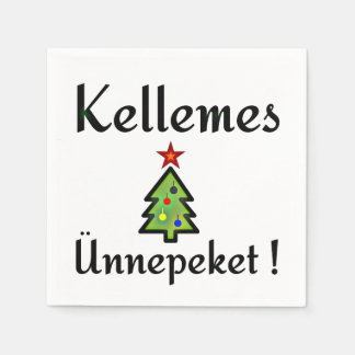 Hungarian holidays greetings disposable napkin