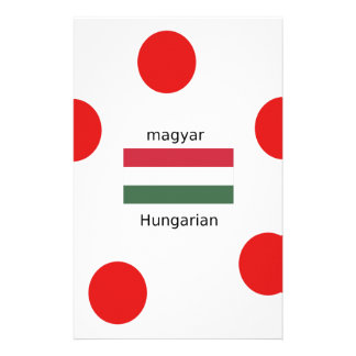 Hungary Language And Flag Design Stationery