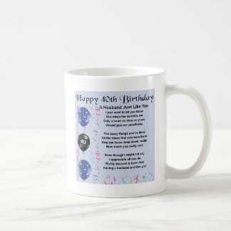 Husband Poem  -  40th Birthday Basic White Mug