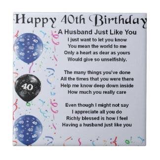 Husband Poem  -  40th Birthday Small Square Tile