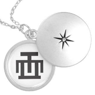 HWE MU DUA | Symbol of Examination Quality Control Locket Necklace
