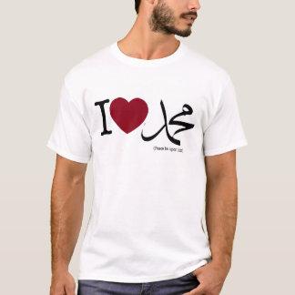 I <3 Muhammad (PBUH) T-Shirt
