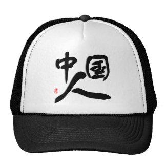 I am Chinese , I love China Cap