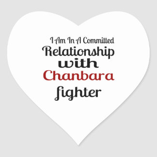 I Am In A Committed Relationship With Chanbara Fig Heart Sticker