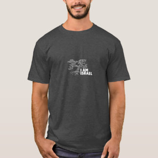 I Am Israel T-Shirt