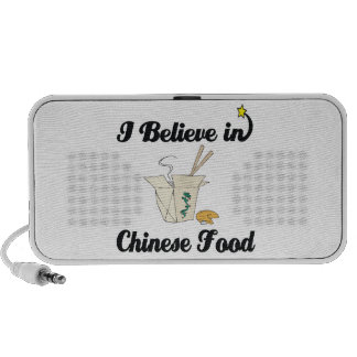 i believe in chinese food iPhone speaker