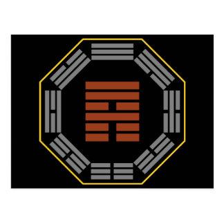 "I Ching Hexagram 53 Chien ""Development"" Postcard"