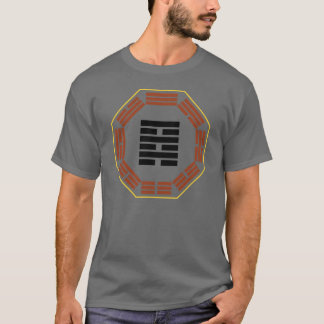 """I Ching Hexagram 64 Wei Chi """"Before Completion"""" T-Shirt"""