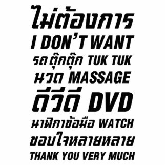 I Don't Want TUK TUK MASSAGE DVD WATCH Thank You Standing Photo Sculpture