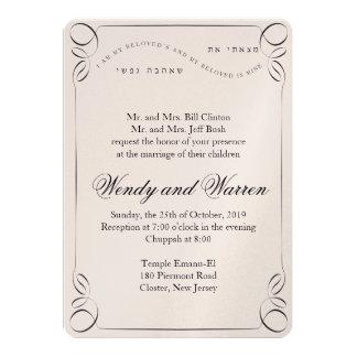 I found - Hebrew Jewish Wedding Invitation