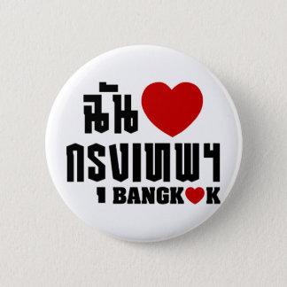 I Heart Bangkok [Krung Thep] 6 Cm Round Badge