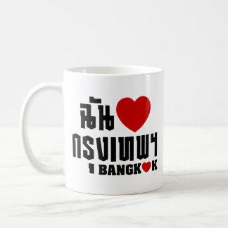 I Heart Bangkok Krung Thep Coffee Mugs