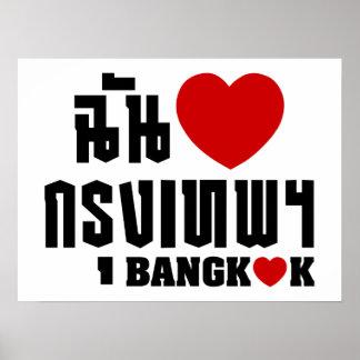 I Heart Bangkok [Krung Thep] Poster