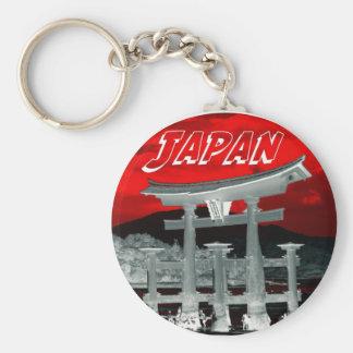 I heart Japan Key Ring