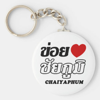 I Heart (Love) Chaiyaphum, Isan, Thailand Key Ring