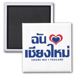 I Heart Love Chiang Mai ❤ Thailand Magnet