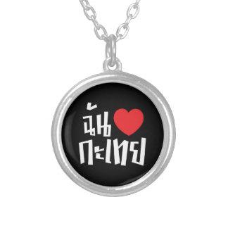 I Heart (Love) Kathoey (Ladyboy) // Thai Language Silver Plated Necklace