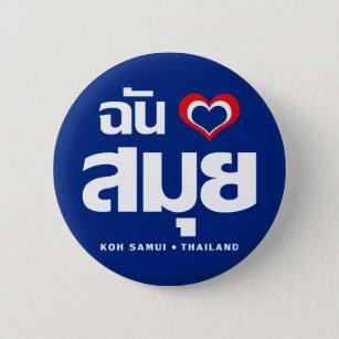 I Heart (Love) Koh Samui ❤ Thailand 6 Cm Round Badge