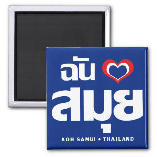 I Heart (Love) Koh Samui ❤ Thailand Square Magnet