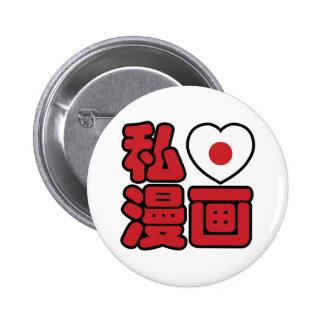 I Heart [Love] Manga 漫画 // Nihongo Japanese Kanji 6 Cm Round Badge