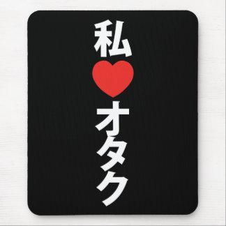 I Heart Love Otaku Japanese Geek Mouse Mat