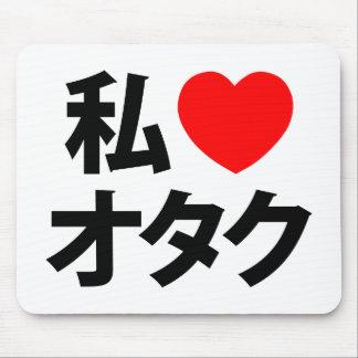 I Heart Love Otaku Japanese Geek Mouse Pad