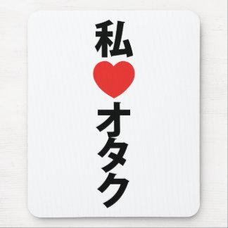 I Heart Love Otaku Japanese Geek Mousemats