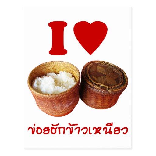 I Heart [Love] Sticky Rice [Khao Niao] - Thai Isan Postcards