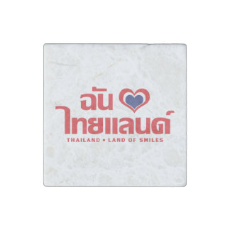 I Heart (Love) Thailand ❤ Thai Language Script Stone Magnet