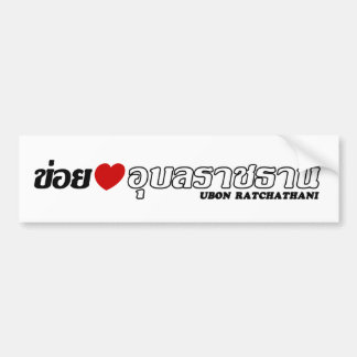 I Heart (Love) Ubon Ratchathani, Isan, Thailand Bumper Sticker