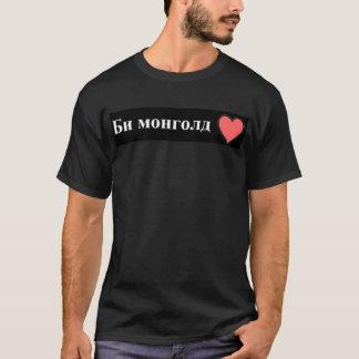 """I """"heart"""" Mongolia T-Shirt"""