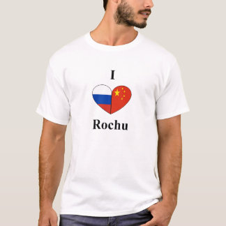 I heart Rochu! T-Shirt