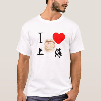 I Heart Shanghai with Chinese Characters T-Shirt