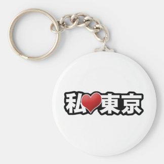 I Heart Tokyo Keychain