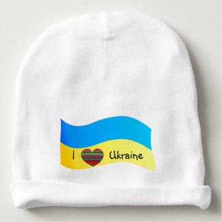 "I ""Heart"" Ukraine Flag and Heart Baby Beanie"