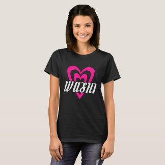I Heart Washi Crafting T-Shirt