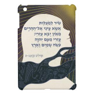 I lift up my eyes Hebrew Cover For The iPad Mini
