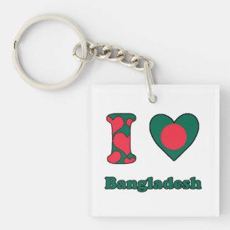 I love Bangladesh Key Ring